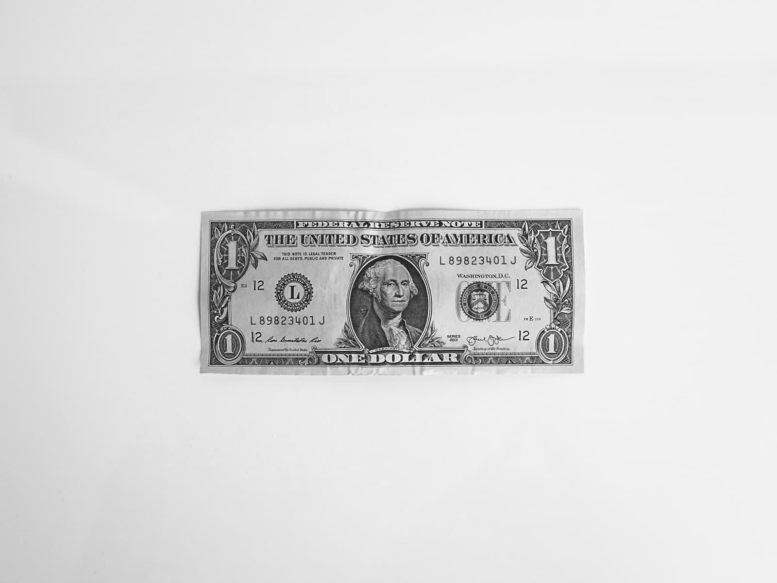 عدل الأسعار