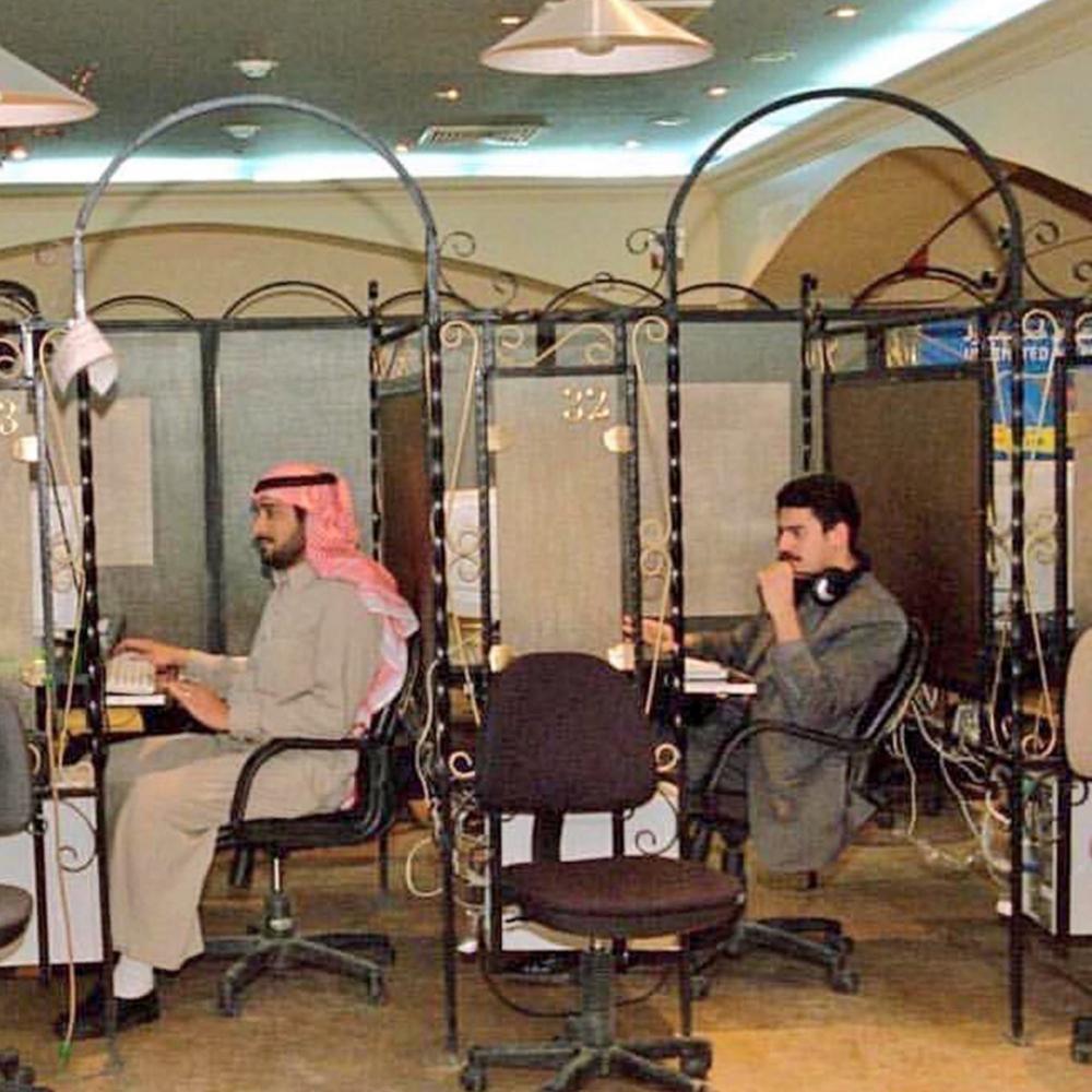 مقهى إنترنت سعودي بداية الألفينات