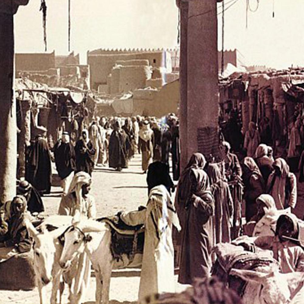 سوق سعودي قديم