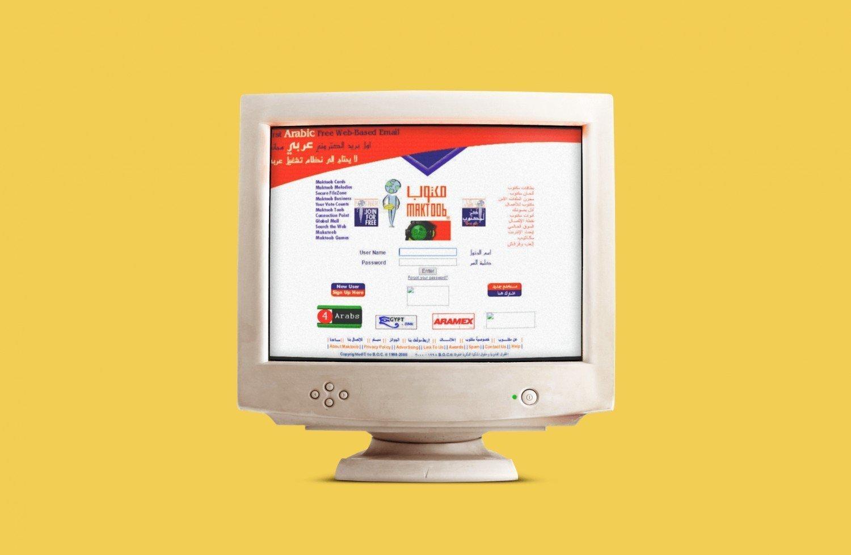 قصة الإنترنت العربية: «مكتوب» أو لماذا يبيع العرب شركاتهم؟