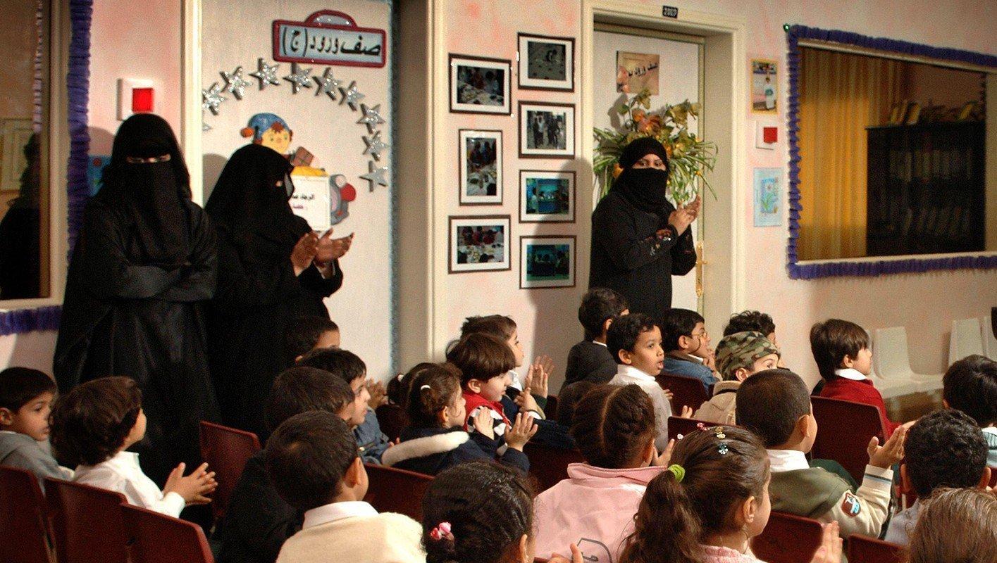 ذكريات مجلس الأمهات في المدارس السعودية
