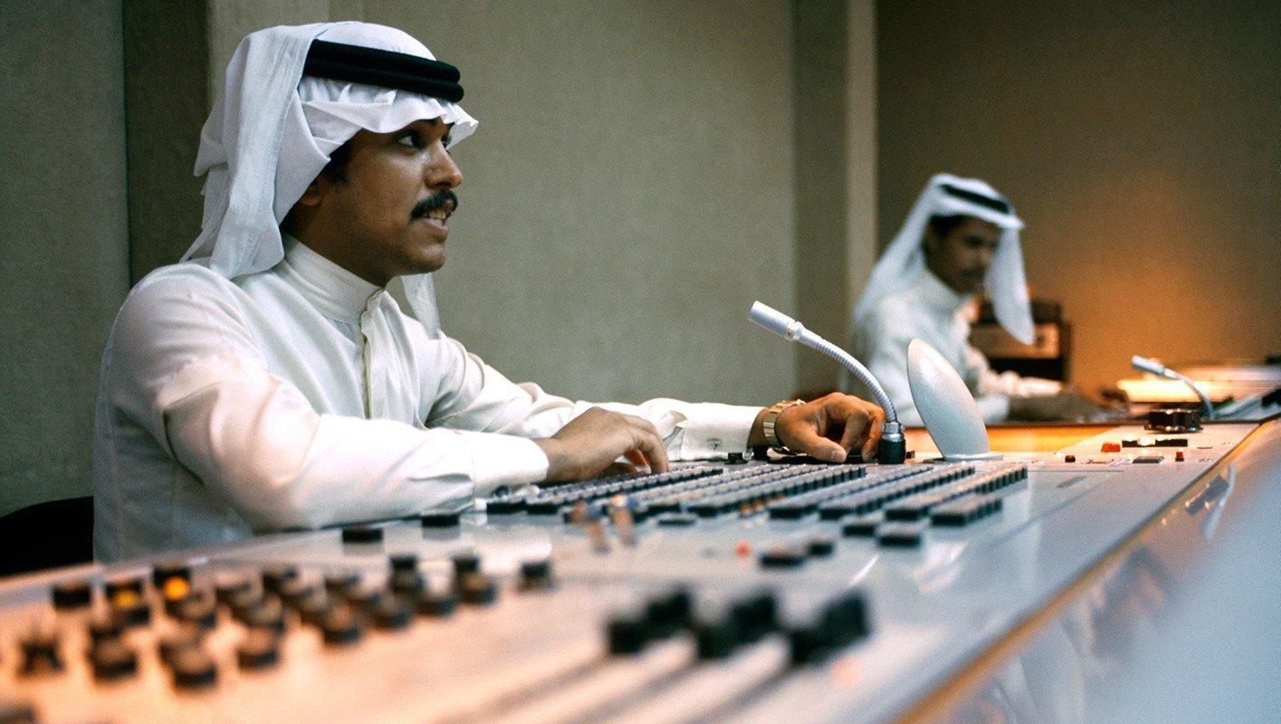 تاريخ الإذاعة السعودية
