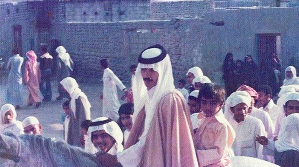 تاريخ الزواجات في السعودية