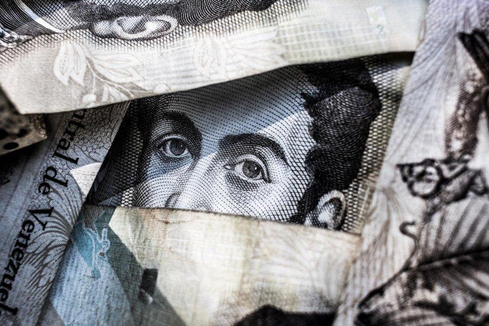 الرفاه بين مصارع حقب المال الورقي