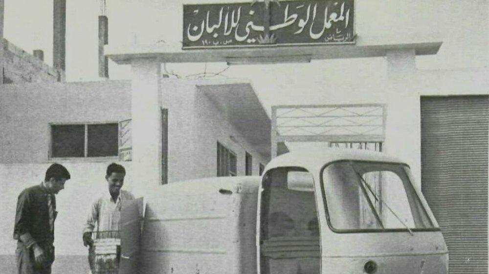 قصة الألبان في السعودية