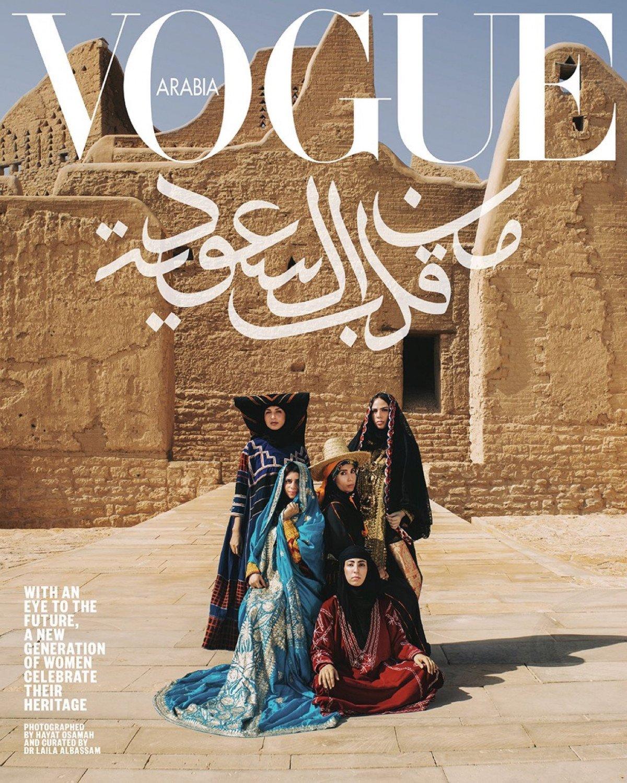 الأزياء العربية، قطعة محلية يحتفي بها الغرب