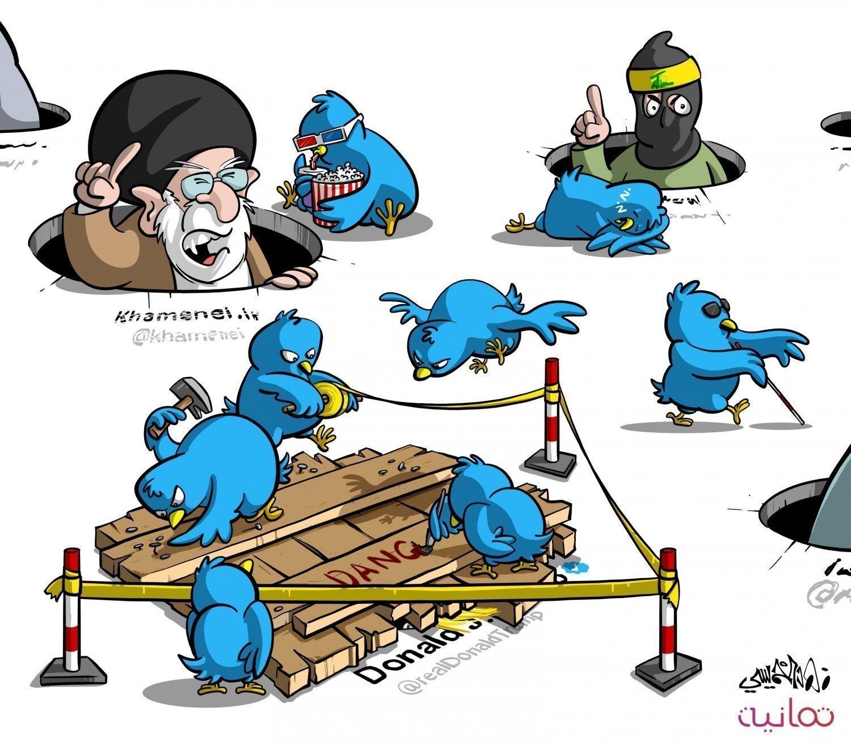 حرية التعبير في تويتر