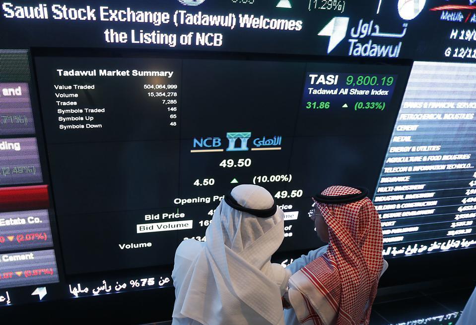 موجة اندماج المصارف الخليجية في وجه التحديات المستقبلية